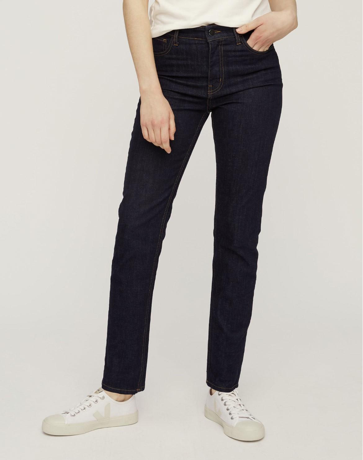 Heather Slim Fit Jeans